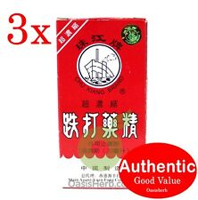 3X Tieh Ta Yao Gin 30ml Super Concentrate 跌打藥精 for aches, strains and pain(New!)