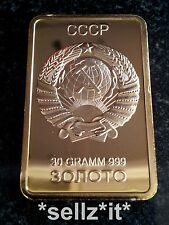 CCCP Soviet Union Russian USSR Putin gold plated bullion bar, medal coin Ingot