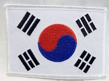 Korea Flag Martial Arts National Karate Patch/Badge-Set of 2-NEW