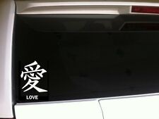 "Chinese Symbol for Love Car Decal Vinyl Sticker 6"" *B40* letters heart China"