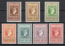 GREECE 1961 100 YEARS OF GREEK POSTAGE STAMPS MNH