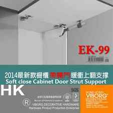 Soft Close Kitchen Cabinet Cupboard Door Lift Up Gas Lid Support Flap Stay Strut