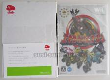 "NINTENDO WII""CLUB NINTENDO LIMITED EXCITE MOU MACHINE""EXCITEBOTS TRICK RACING"