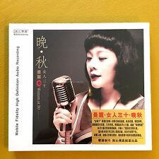 Man Li 曼麗 女人三十 叁 3 Women at 30 晚秋 無比傳真 Mobile Fidelity CD Audiophile <最新發燒女聲>