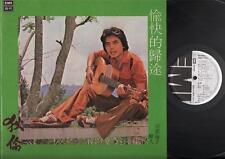 """Mega Rare Malaysia Di Lun 狄伦 1980 with EMI Band Chinese Pop 1980 12"""" CLP3839"""