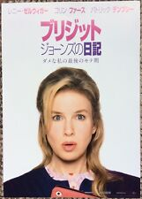 BRIDGET JONES' BABY ORIGINAL JAPANESE CHIRASHI MINI POSTER COLIN FIRTH