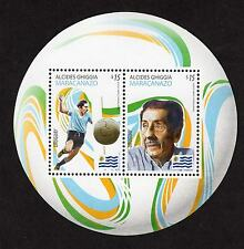 Soccer football World cup 1950 GIGGHIA URUGUAY 2014 MNH ODD SHAPED ROUND STAMP