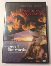 Pavilion Of Women & The Secret Life Of Words 2002 Rare Double Feature DVD Movie