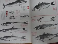 USED How to draw Japanese SUMIE Ink Picture Fish, birds, insects Brush writing