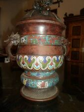 ANTIQUE CHINESE DARK PATINA BRONZE CLOISONNE JAR URN VASE WITH FOO-LION FINIAL