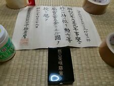 Japanese Order of the Sacred Treasure 6rd Medal Japan WWII WW2 letter of thanks