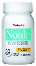 Yakult Noale KW lactic acid bacteria 30 Tablets 1 Month FREE SHIPPING JAPAN