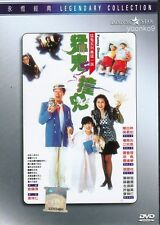 Funny Ghost (1989) English Sub _ DVD H.K Movie Collection _ Sandra Ng Kwan Yue