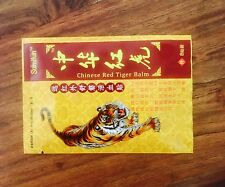 Trial Pack Chinese Red Tiger Balm Plaster Patch, 10cmx7cm. 1pack = 8 Patches