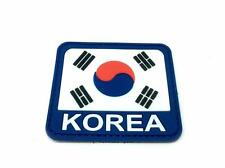 South Korea Flag Airsoft Paintball PVC Patch