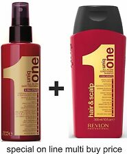 UNIQ 1 By Revlon Cleansing Balm 300ml & All In One Treatment 150ml MULTI BUY