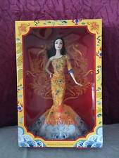 Fan BingBing Barbie Collector Doll, NIB