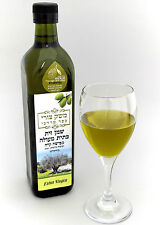 DELICATE KOSHER EXTRA VIRGIN OLIVE OIL FROM ISRAEL  750 ml.