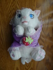 Disney babies baby kitty Marie Aristocats plush with security blanket