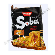NISSIN SOBA JAPANESE FRIED NOODLES - CURRY  - 9 PACKETS