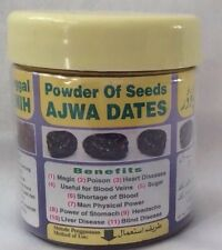 AJWA DATE SEED POWDER FROM MADINA GENUINE SEALED CURE ISLAM SUNNAH HEALTH