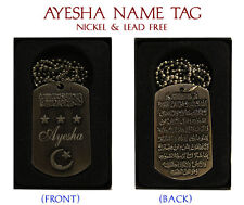 """AYESHA"" Arabic Name Necklace Tag - Birthday Wedding Ayatul Kursi Eid Gifts"