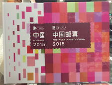 CHINA 2015-1 To 2015-29 Album Whole Year FULL stamp + Booklet + Yellow Ram全年邮票