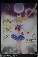 JAPAN Naoko Takeuchi manga: Pretty Guardian Sailor Moon Perfect Edition vol.1
