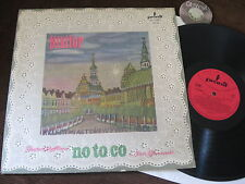 NIKIFOR No To Co Pronit Poland 60er Lp