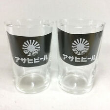 Set of 2 Vintage Asahi Beer Glass Japan's No.1 Beer Collectible