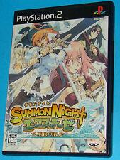 Summon Night Ex-Thesis - Yoake No Tsubasa - Sony Playstation 2 PS2 Japan - JAP