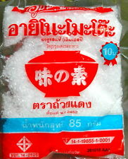 MONOSODIUM GLUTAMATE - MSG - COOKING  FLAVOUR 85g REFIL PACK - FREE INT POSTAGE