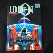 Space Runaway IDEON TV Series Art Book w/Poster 1982 /Japanese vintage Anime