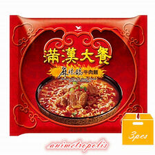 Taiwan Uni-President Super Hot Spicy Beef Flavor Instant Noodle  統一 滿漢大餐 麻辣鍋 牛肉麵