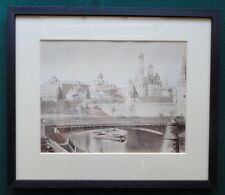 Antique Imperial Russian Photo of Moscow Imperial Russia 1879