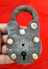 VINTAGE HEAVY ALIGARH GTD 6 LEVERS IRON PAD LOCK