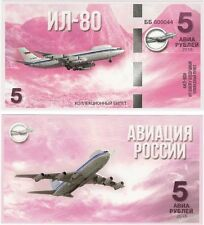 Russia 5 Aviation Rubles 2015 UNC Military Aircraft - Fantasy banknote