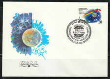 Russia 1991 FDC cover Russia-Austria Joint space mission