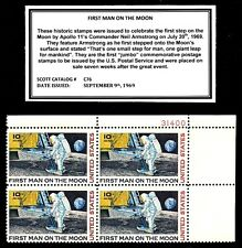 1969 - FIRST MAN ON THE MOON – Mint Plate Block of Four Vintage Postage Stamps