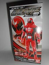 BANDAI Candy Toy Sofubi: Kamen Rider Ghost (assorted type)