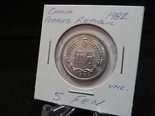 CHINA  PEOPLES REP. :  1982    5  FEN  COIN  GEM  (UNC.)   (#247)     KM# 3