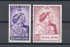 HONG KONG 1948 RSW 171/2 MNH Cat £328.75