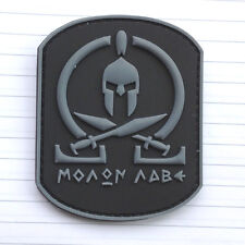 MOLON LABE SPARTAN HELMET GRAY 3D PVC MORALE BADGE TACTICAL HOOK RUBBER PATCH