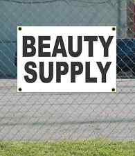 2x3 BEAUTY SUPPLY Black & White Banner Sign NEW Discount Size & Price FREE SHIP