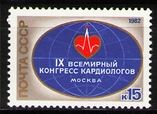 Russia 1982 Sc5021  Mi5153  1v  mnh  9th Intl. Cardiologists Congress,Moscow