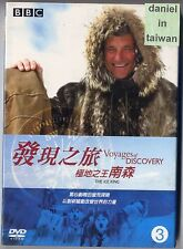 BBC Voyages of Discovery 3: The Ice King TAIWAN DVD