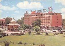 Pakistan Al-Falah Building Lahore Bank Auto Cars