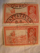 India Stamp 1937 Scott 154 A81  Set of 2