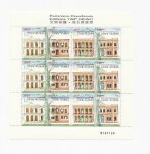 China Macau Building Architecture Library Tap Seac stamp full sheet MNH