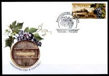Weintrauben. Cabernet Sauvignon. Weinbau. FDC. Kiew. Ukraine 2010